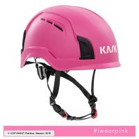 【義大利 KASK】ZENITH PL Pink  - Limited Edition 限量KASK粉色頭盔