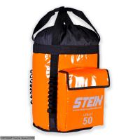 英國 STEIN 筒狀繩索器材袋 50公升 橘色