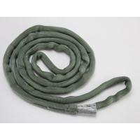 軍綠色 TEXORA TX/L-COMPACT round sling(扁帶環) 100KN 2.0M