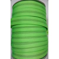 康迪亞 concordia 扁帶 厚度2.2mm 綠色 50米